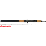 Phenix Reaper Rod